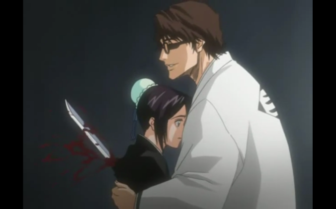 Wicked Aizen